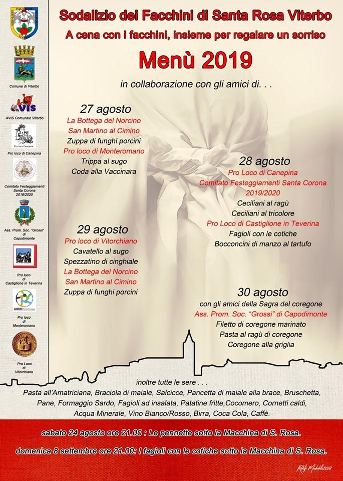 Calendario Lunare Tartufi 2020.Tuscia Eventi Santa Rosa Cene In Piazza Prodotti Tipici